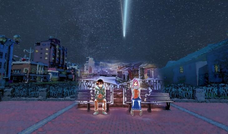 「聖樹のパン」のイラストと、アニメ調に加工された夜の浅草橋の映像。