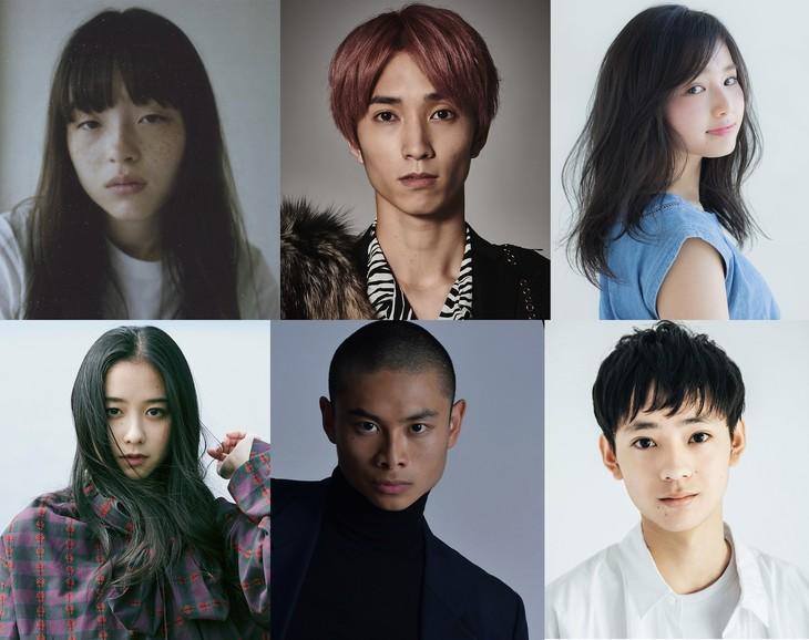 上段左からモトーラ世理奈、田中樹、箭内夢菜。下段左から堀田真由、葵揚、水沢林太郎。