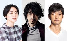 左から長澤まさみ、斎藤工、西島秀俊。