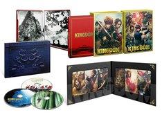 「キングダム」Blu-ray&DVDセット(豪華版)の展開図。