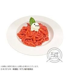 「真っ赤なトマトパスタ」