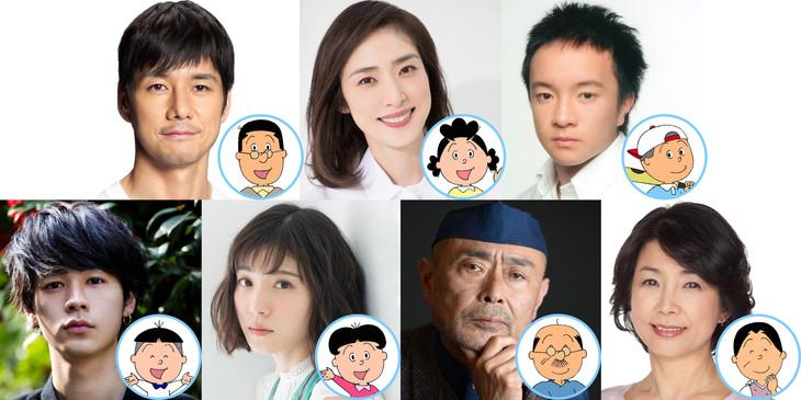 磯野家の20年後描く「サザエさん」SPドラマ、サザエ役は天海祐希・マスオ役に西島秀俊