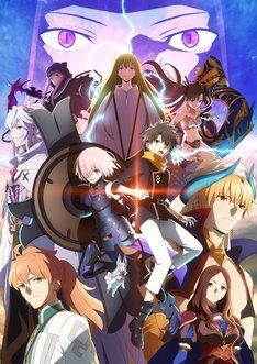 TVアニメ「Fate/Grand Order -絶対魔獣戦線バビロニア-」第2弾キービジュアル