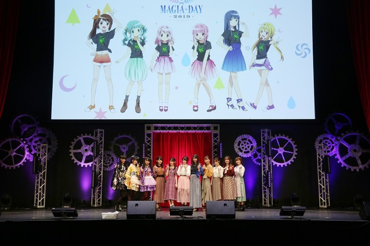 「Magia Day 2019」より、登壇したキャストの集合写真。