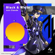 アッシュ・クロード(CV:梅原裕一郎)のキャラクターソング「Black & White(Short Size)」のジャケットイラスト。