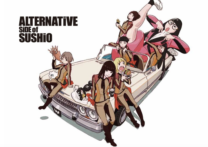 「ALTERNATiVE SiDE of SUSHiO」BiSH版表紙