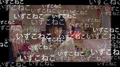 「世界の終わりのいずこねこ」 (c)2014「世界の終わりのいずこねこ」製作委員会