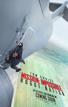 「ミッション:インポッシブル/ローグ・ネイション」ポスタービジュアル (c) 2015 Paramount Pictures. All Rights Reserved.