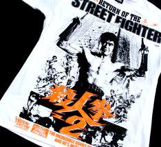 「殺人拳2」デザインTシャツ前面。価格:3800円。(c)東映