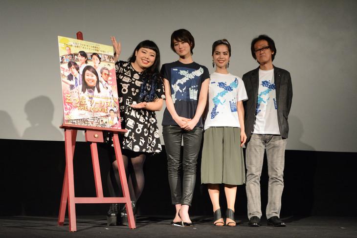「五つ星ツーリスト THE MOVIE~究極の京都旅、ご案内します!!~」舞台挨拶の様子。左から、渡辺直美、高月彩良、ロバータ、島崎敏樹監督。