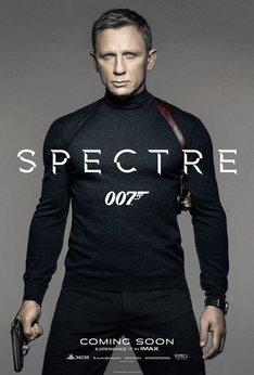 「007 スペクター」ティザーポスター SPECTRE (c) 2015 Danjaq, MGM, CPII. SPECTRE, 007 Gun Logo and related James Bond Trademarks, TM Danjaq. All Rights Reserved.
