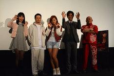 左から百川晴香、やべきょうすけ、篠崎愛、牧田哲也、佐藤佐吉監督。
