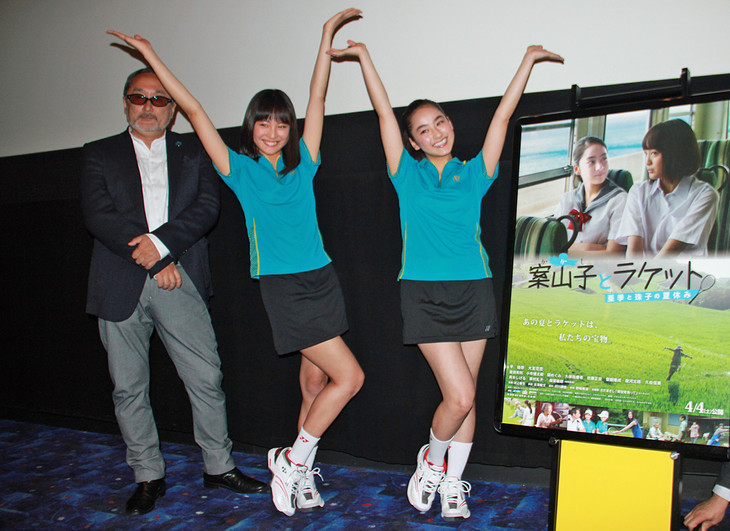 左から井上春生監督、ヨネックスポーズを決める大友花恋、平祐奈。