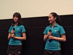 左から大友花恋、平祐奈。
