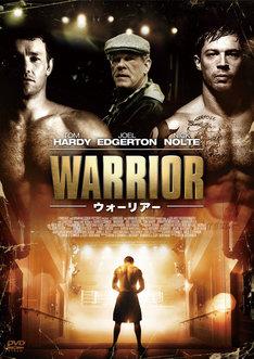 「ウォーリアー」 (c) 2011 Lions Gate Films Inc. All Rights Reserved.
