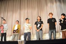 話題賞「劇場版 テレクラキャノンボール2013」の監督たち。
