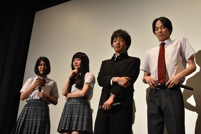 左から柳英里紗、遠藤新菜、中村倫也、柾木玲弥。