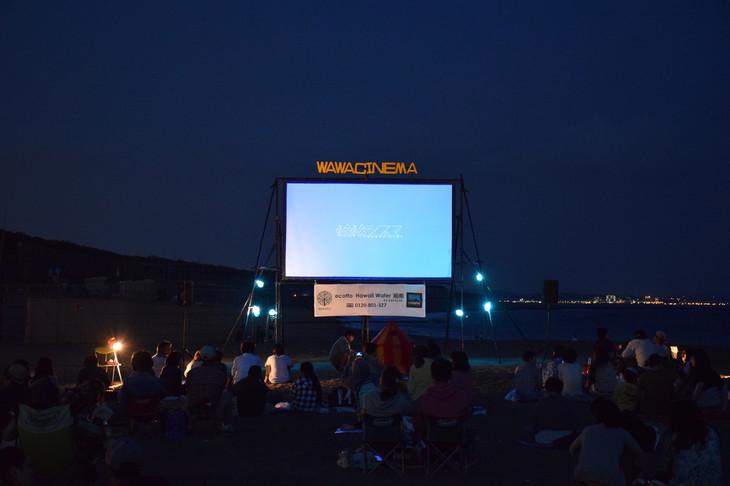 海岸を臨む茅ヶ崎映画祭、小津安...