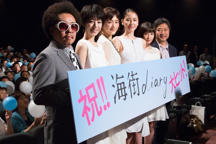 左から池田貴史、夏帆、綾瀬はるか、長澤まさみ、広瀬すず、是枝裕和。