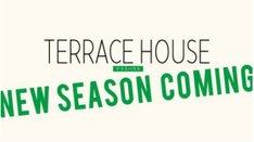 「TERRACE HOUSE NEW SEASON COMING(仮)」ロゴ