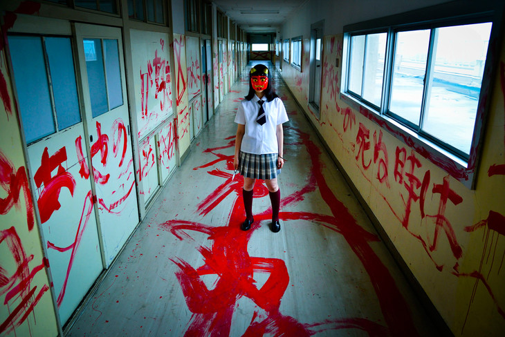 「リアル鬼ごっこ ライジング」の「佐藤さんの正体!」。(c)2015「リアル鬼ごっこ」学級委員会