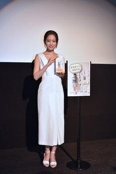 「前田敦子の映画手帖」刊行記念トークイベントの様子。