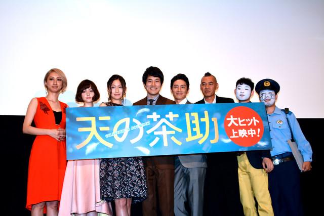 「天の茶助」初日舞台挨拶にて、左からMs.OOJA、玉城ティナ、大野いと、松山ケンイチ、伊勢谷友介、SABU、今野浩喜、オラキオ。