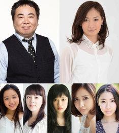 「TOKYO CITY GIRL」キャスト画像。上段左から塚地武雅、武田梨奈、下段左から青山美郷、田中美晴、三浦萌、比嘉梨乃、遠谷比芽子。