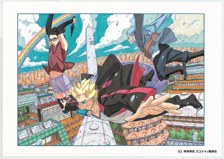 「週刊少年ジャンプ」2015年29号より、「NARUTO-ナルト-外伝~七代目火影と緋色の花つ月~」ビジュアル。(c)岸本斉史 スコット/集英社