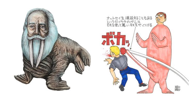 みうらじゅんらの妄想炸裂mrタスクセイウチ人間をイラスト化