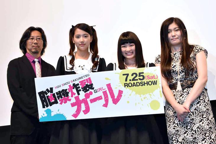 「脳漿炸裂ガール」完成披露上映会にて、左からアベユーイチ、竹富聖花、柏木ひなた、吉田恵里香。