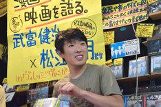 映画監督の松江哲明。