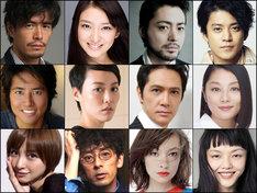 「テラフォーマーズ」上段左から伊藤英明、武井咲、山田孝之、