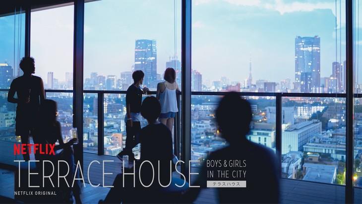 「TERRACE HOUSE BOYS & GIRLS IN THE CITY」キービジュアル (c)フジテレビ/イーストエンタテインメント