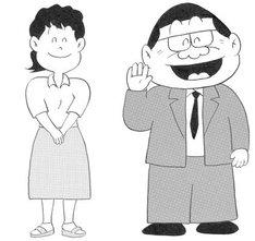 みち子(左)、佐々木和男(右)のイラストカット。(c)やまさき十三・北見けんいち/小学館