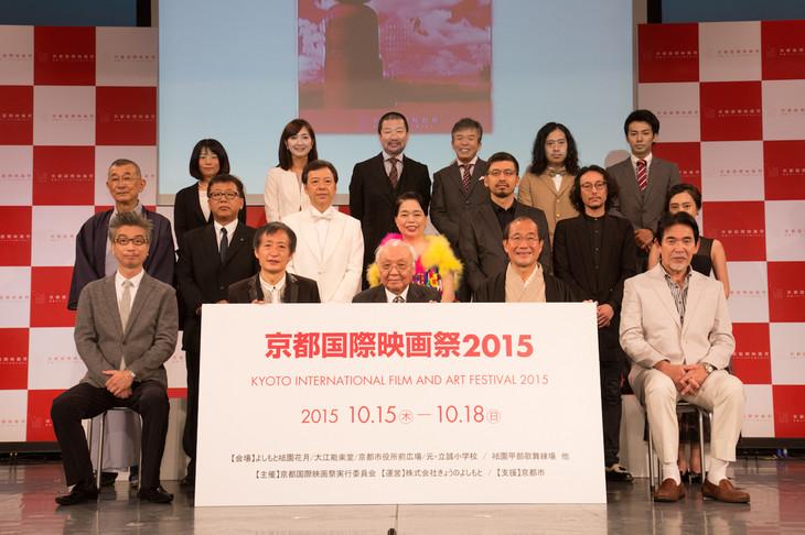 京都国際映画祭ラインナップ発表...