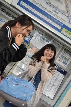 三浦透子の画像 p1_11