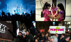 """「WE ARE Perfume -WORLD TOUR 3rd DOCUMENT」 (c) 2015""""WE ARE Perfume""""Film Partners."""