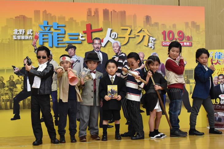「龍三と七人の子分たち」Blu-ray / DVD発売記念イベントの様子。