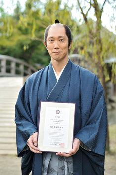 京都国際観光大使に任命された佐々木蔵之介。