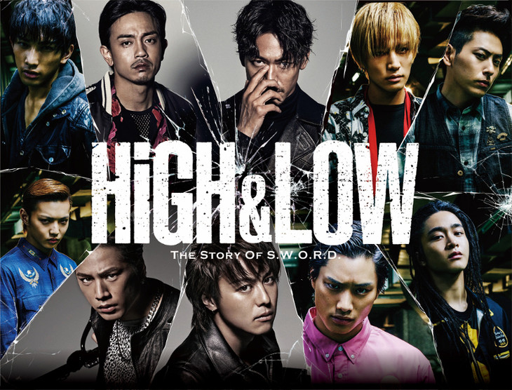 「HiGH&LOW ~THE STORY OF S.W.O.R.D.~」ビジュアル (c)HiGH&LOW製作委員会