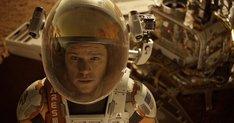 「オデッセイ」 (c)2015 Twentieth Century Fox Film Corporation. All Rights Reserved