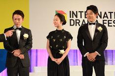「天皇の料理番」のキャスト陣。左から佐藤健、黒木華、鈴木亮平。