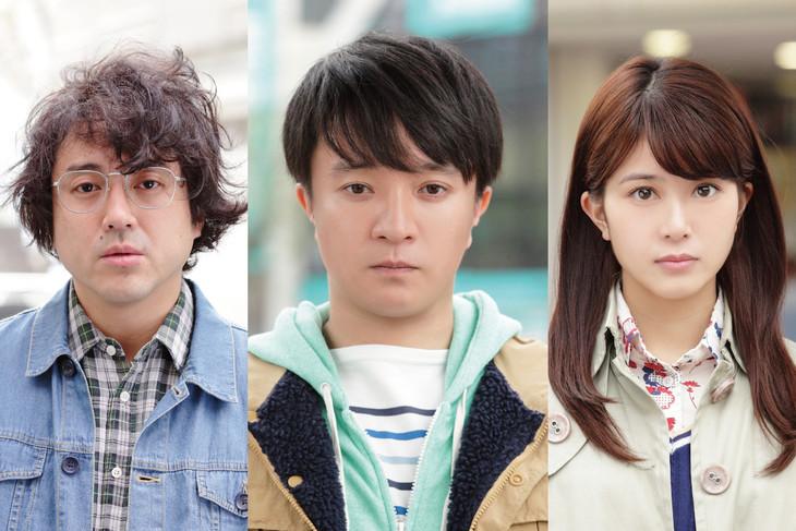 左からムロツヨシ、濱田岳、佐津川愛美。(c)2016「ヒメアノ~ル」製作委員会
