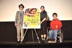 左からリリー・フランキー、安藤玉恵、くましのよしひこ氏。