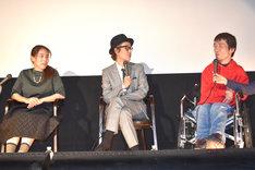 左から安藤玉恵、リリー・フランキー、くましのよしひこ氏。