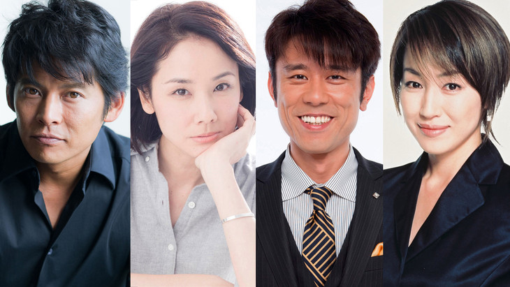 「ボクの妻と結婚してください。」のキャスト。左から織田裕二、吉田羊、原田泰造、高島礼子。(c)2016「ボクの妻と結婚してください。」製作委員会