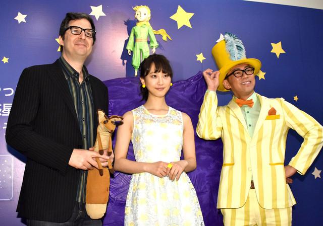 「リトルプリンス 星の王子さまと私 展」のオープニングセレモニーに出席した(左から)マーク・オズボーン監督、松井玲奈、ビビる大木。