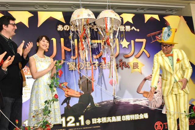 「リトルプリンス 星の王子さまと私 展」開催初日を、くす玉割りで祝福する登壇者たち。