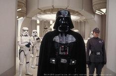 「スター・ウォーズ エピソード5/帝国の逆襲」 TM & (c)2015 Lucasfilm Ltd. All rights reserved. Used under authorization.